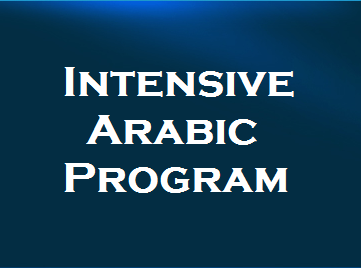Intensive Arabic Program