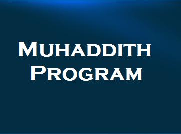Muhaddith Program